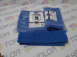 Mikrofibra Shiny Garage Blue Work Cloth