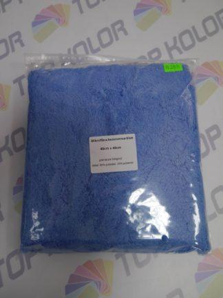 Mikrofibra Blue N283 40cm x 40cm bezszwowa gramatura 500g/m2